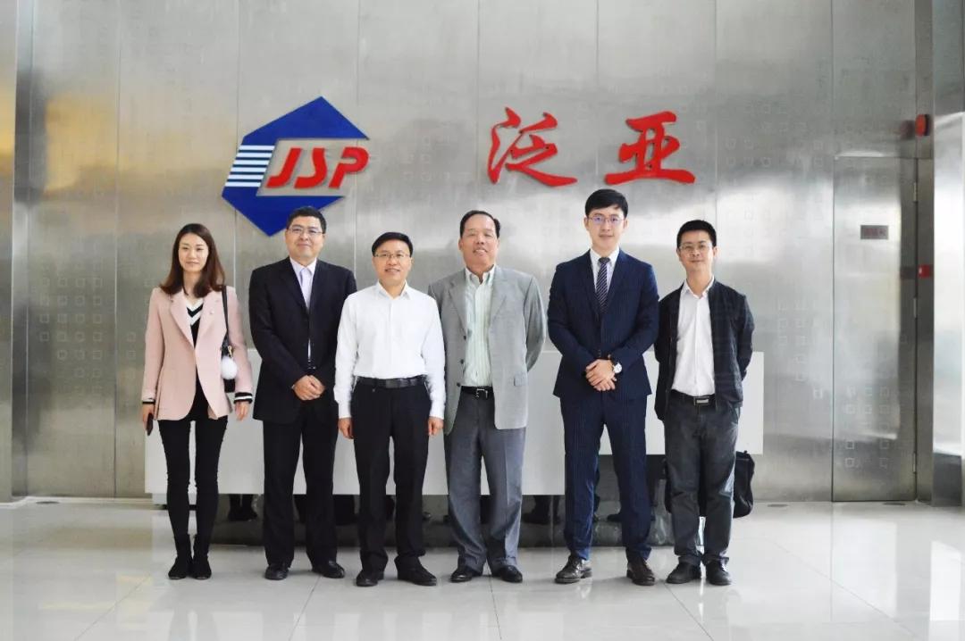 广东省商务厅厅长郑建荣一行调研——广州泛亚聚酯有限公司